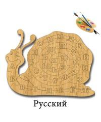 Улитка-азбука Русский